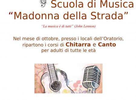"""Scuola di Musica """"Madonna della Strada"""""""